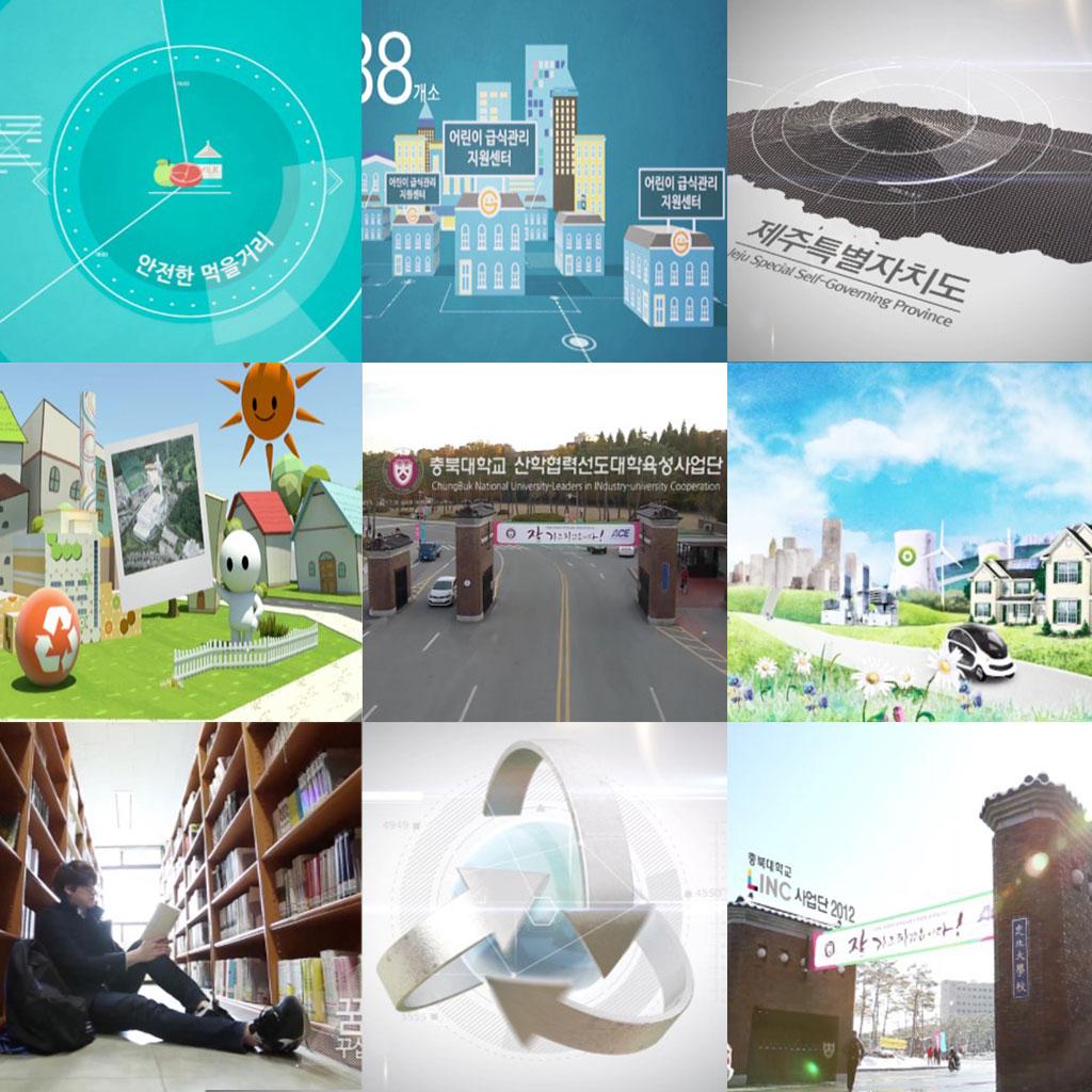 관공서-홍보영상-01
