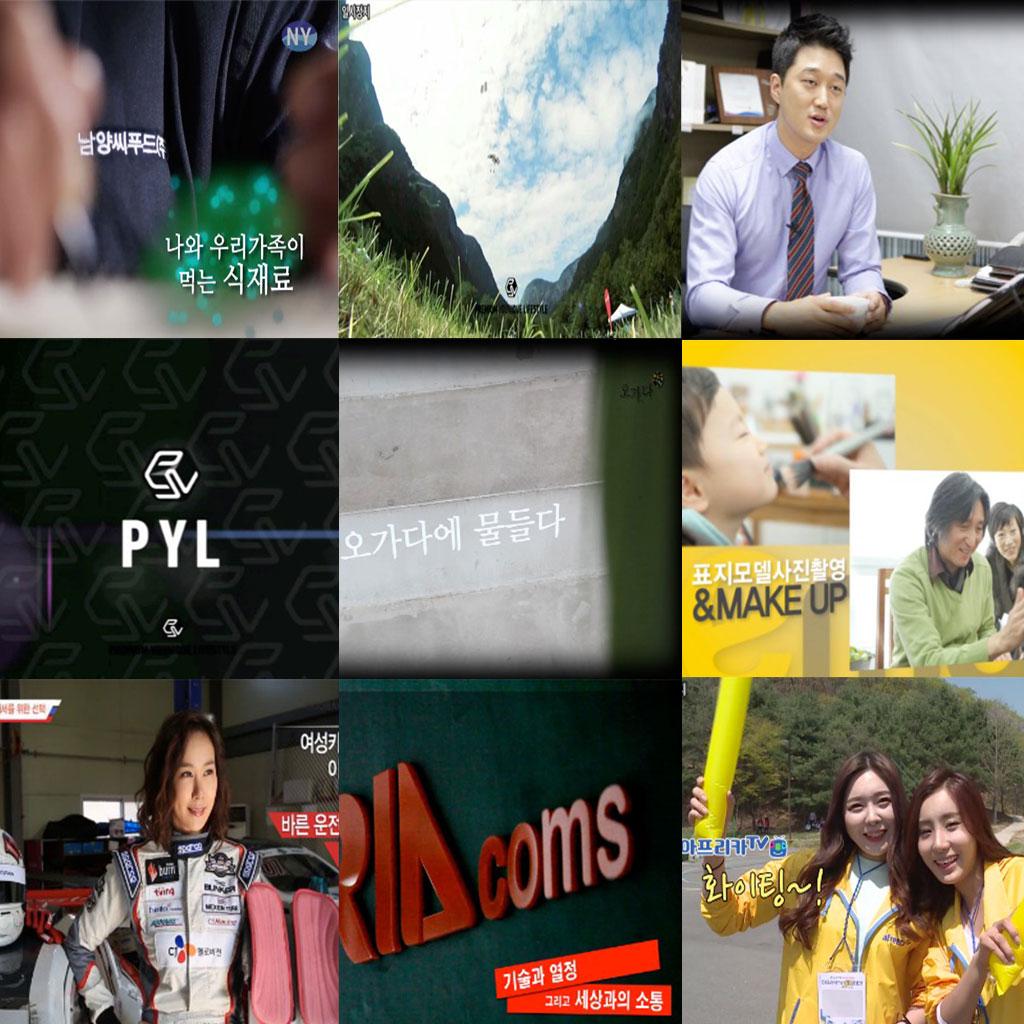 기업-홍보영상-01